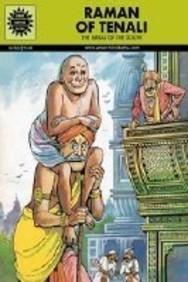 Amar Chitra Katha: Raman Of Tenali